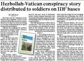 Haaretz190709