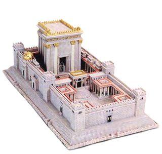 TemploJerusalen